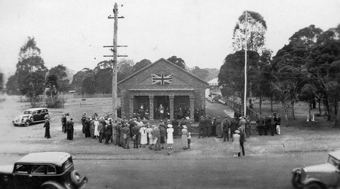 The Ingleburn Council building in 1930